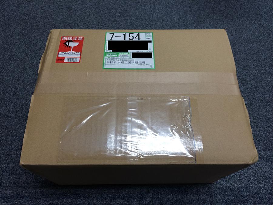 タカダイオンが届いた箱